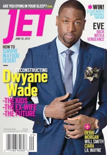 dwyane-wade-jet-cover